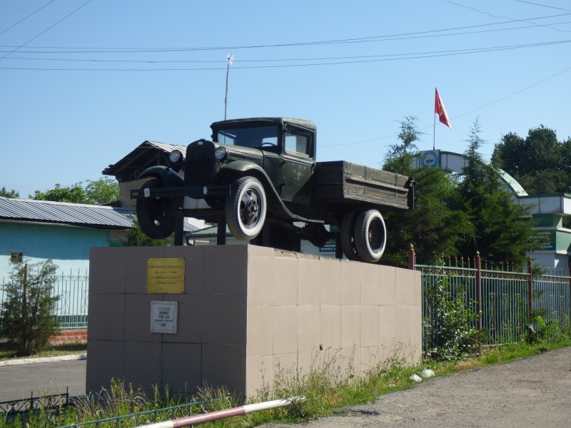 745 Osh; ancienne usine de camions